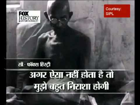 Mahatma Gandhi's unseen interview given before 1947