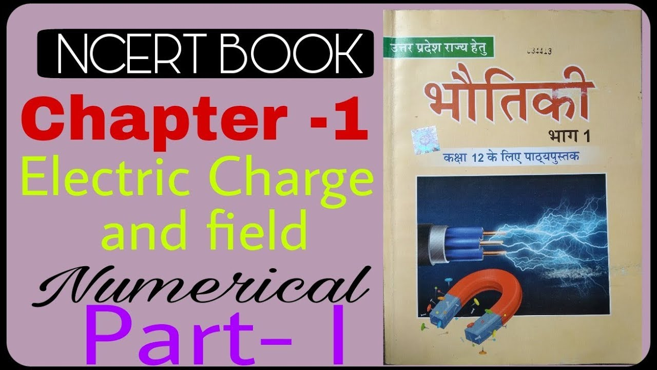 Numerical Methods Book By Balaji
