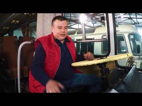 Органы управления автобуса ЛАЗ 699 ТУРИСТ