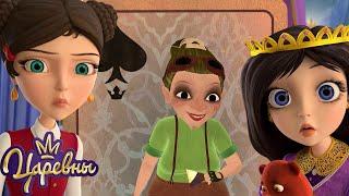 Царевны 👑 Магические серии | Сборник мультфильмов про принцесс