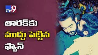 NTR hugged & kissed by fan @ Jai Lava Kusa Trailer Day Event - TV9