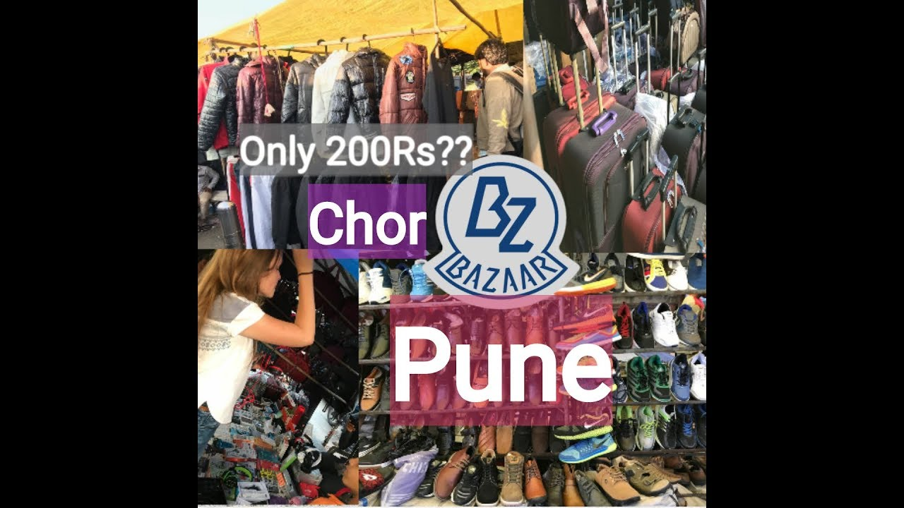 CHOR BAZAAR | PUNE | JUNA BAZAAR | BRANDED NIKE SHOES | BEST PLACE FOR  ANTIQUES AND ALL STUFFS