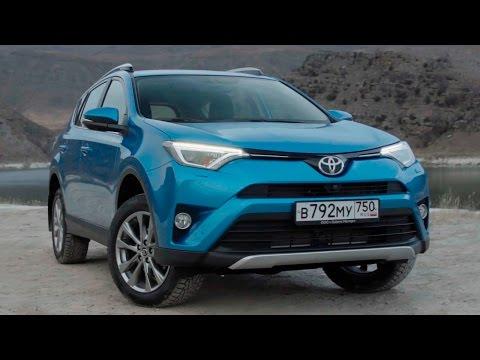 Toyota Rav4 2016 - Тест-драйв в горах Кабардино-Балкарии
