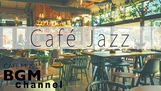 Jazz Lounge and Bossa Nova Cafe Music - Jazz Hip Hop Mix