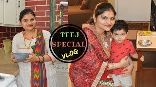 Hariyali Teej Vlog 2018| What Special I Prepared For Dinner| Indian Vlogger In USA| Real Homemaking