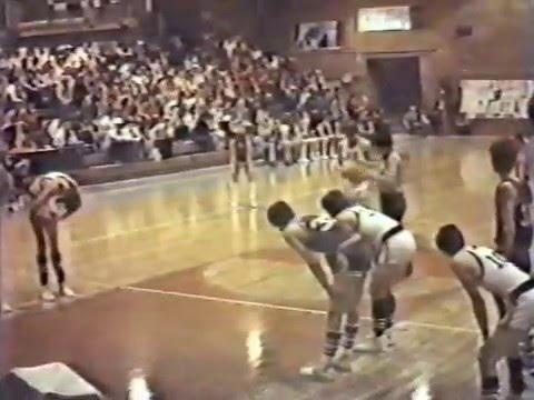 1980 Reserve vs Grady    gm1  State Tournament