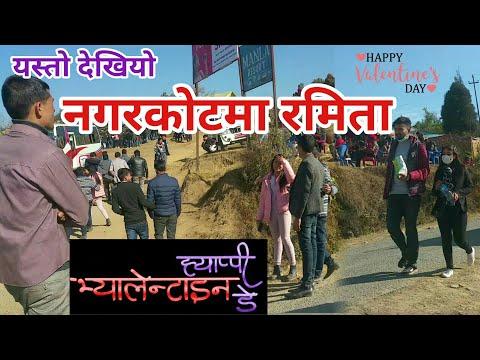 kathmandu dating sites
