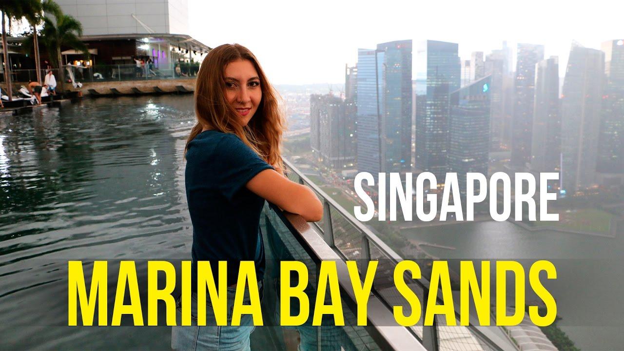 СИНГАПУР - ОТЕЛЬ Marina Bay Sands, БАССЕЙН В ОБЛАКАХ ☼ Марина Бэй Сэндс