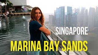 СИНГАПУР - ОТЕЛЬ Marina Bay Sands, БАССЕЙН В ОБЛАКАХ ☼(Обзор отеля Marina Bay Sands в Сингапуре. Экскурсию брали тут: http://www.phuket-cheap-tour.ru/s_phuketa_pattayi_v_singapur.php, дайвинг брали..., 2016-12-02T14:00:37.000Z)