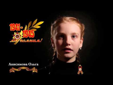 Товарищ Константин Симонов