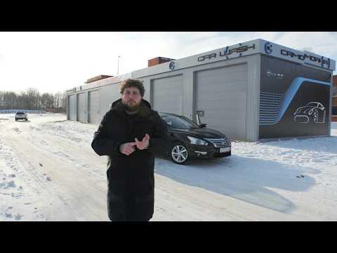 Обзор самомойки ALLES закрытого типа зимой, на примере г. Хабаровска. 5 января 2020.