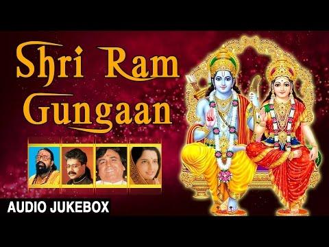 Shri Ram Gungaan, RAM BHAJANS, HARIHARAN, NARENDRA CHANCHAL, HARI OM SHARAN, ANURADHA PAUDWAL