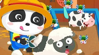 Play With Little Panda