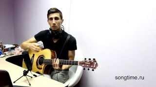 Как Играть Skillet - Monster (урок на гитаре)
