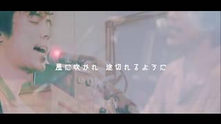広沢タダシ - 虹のつづき
