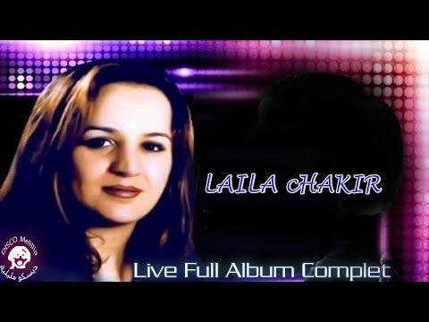 Laila Chakir Ft. Rachid Kasmi Live +1h - Full Album Complet - Video Officiel