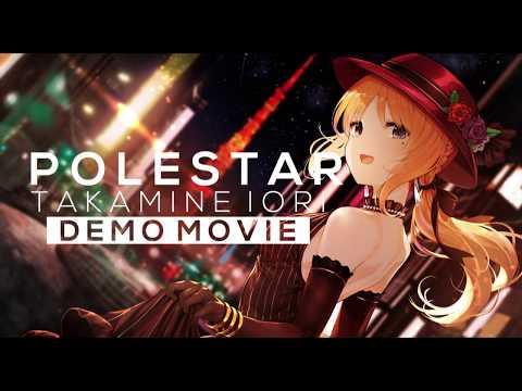 【c96】オリジナルcd『polestar』-試聴デモ【バーチャルjazzボーカリスト/高峰伊織】