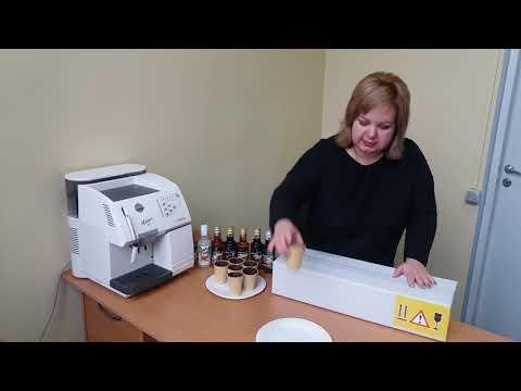 Как сделать съедобные стаканчики для кофе