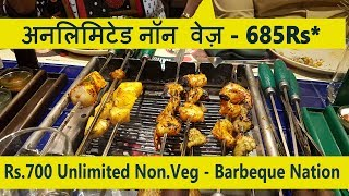 unlimited vegetarian food