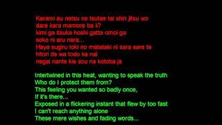Invoke TM Revolution Lyrics