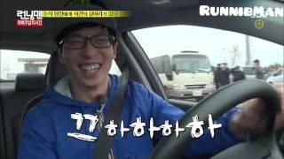 (TR) Lee Kwang Soo funny