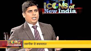 Voice What Presents Icons of New India