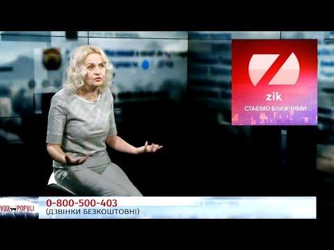 Відповіді Ірини Фаріон на питання глядачів | ZIK, Vox Populi | квітень '18