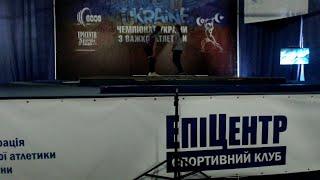 Чемпіонат України з важкої атлетики серед юнаків та дівчат до 17 років. 1 день