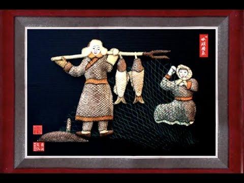 China's Winter Fishing Culture Breeds Fish Skin Painting Industry at Chagan Lake