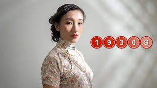 100 Years of Beauty  Hong Kong (The Story)