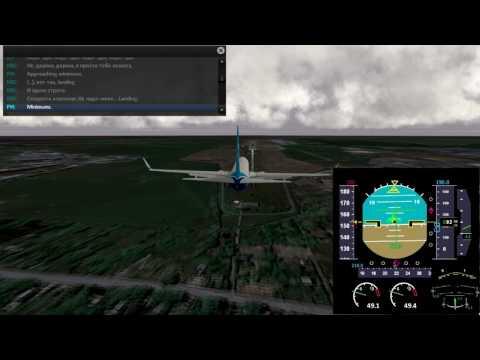 09 Вoeing 737 800 VP BPY Ростов на Дону 03 09 2013
