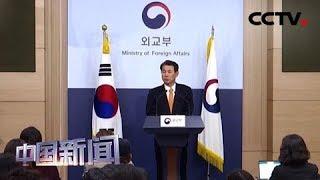[中国新闻] 美韩第三轮军费分摊谈判破裂 | CCTV中文国际