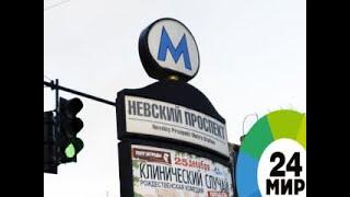 видео Карта Метрополитена г. Санкт-Петербурга