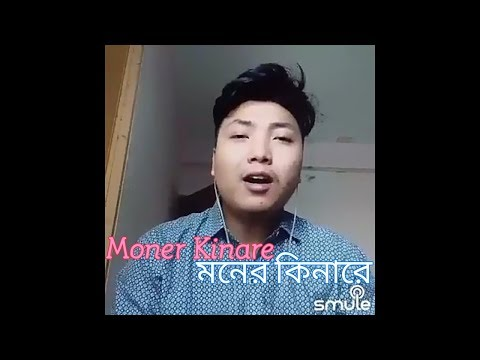 Moner Kinare | Tajiyan | Ft. Raj Barman