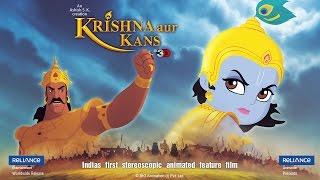 Krishna and Balrama in Kansa's Arena