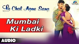 Le Chal Apne Sang : Mumbai Ki Ladki Full Audio Song | Siddhant, Akanksha |