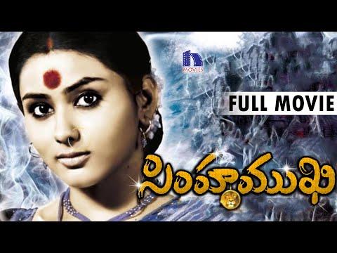 Simhamukhi Telugu Full Movie || Namitha, R. Parthiepan || Pachchak Kuthira