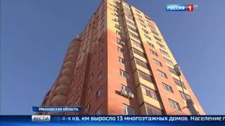 видео Новостройки района Путилково