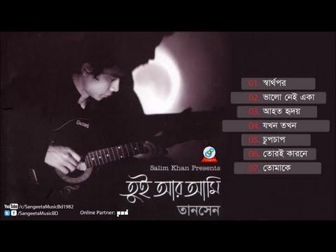 Tansen - Tui Ar Ami - Full Audio Album   Sangeeta
