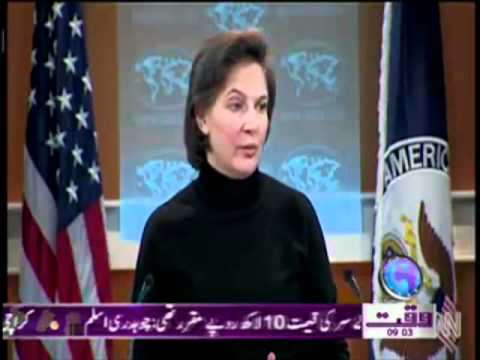 US Issues Pakistan Travel Warning News Packages 03 February