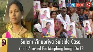 Vinupya's suicide: One person arrested in connection with the case