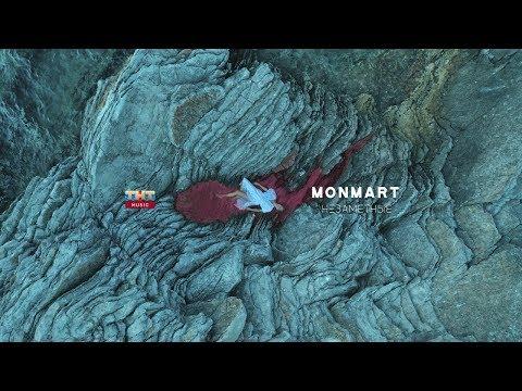 MONMART – Незаметные