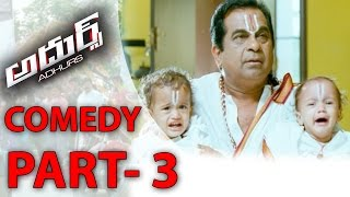 Adhurs Back to Back Comedy Scenes P3 - Jr. NTR, Nayanthara, Sheela