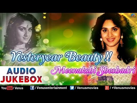 Yesteryear Beauty : Meenakshi Sheshadri ~ Bollywood Romantic Hits || Audio Jukebox