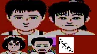 ラサール石井のチャイルズクエスト ファミコンを実況プレイ ▽【単発実況...
