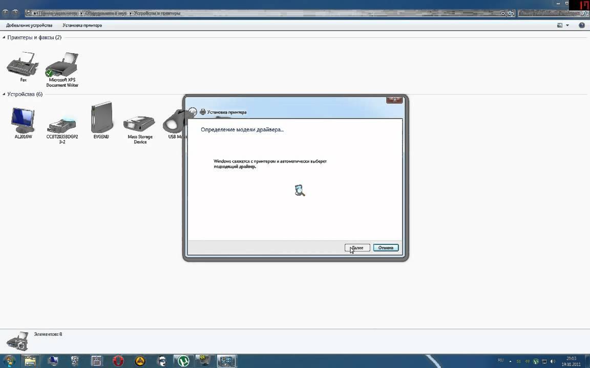 инструкция по подключению роутера asus wl-520gc