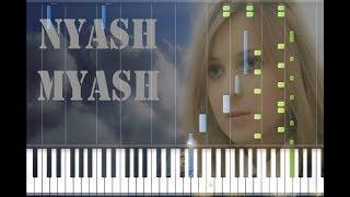 Enjoykin Nyash Myash на пианино Кавер Обучение