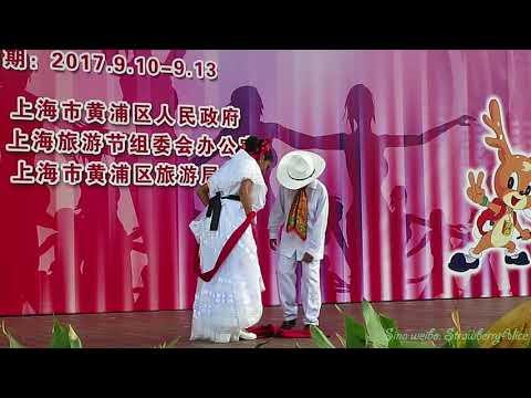 【Strawberry Alice】2017 Shanghai Tourism Festival: Ballet Folklorico Tradiciones, Mexico, 12/09.