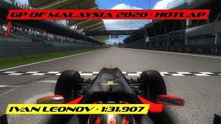 Фото BGF1 2020 GP Of Malaysia - HotLap By Ivan Leonov