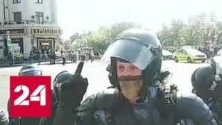 Смотреть видео На несанкционированный митинг в Москве пришли не только москвичи - Россия 24 онлайн